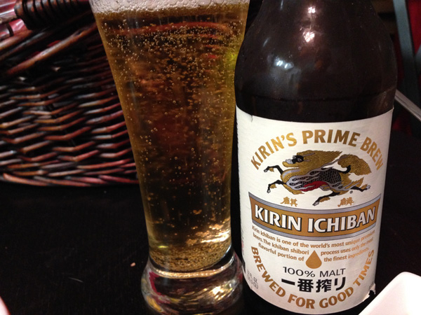 Kirin Ichiban | Genpink